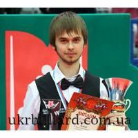 Артур Пивченко - победитель Кубка Мэра Москвы 2015