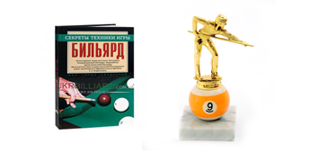 Литература и сувениры (13)